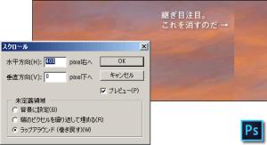 Loop_02