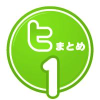 tw_d_01