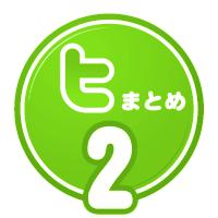 tw_d_02
