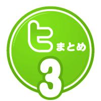 tw_d_03