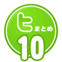 tw_d_10