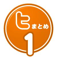 tw_h_01