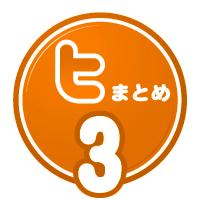 tw_h_03