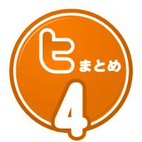 tw_h_04