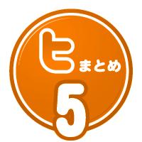 tw_h_05