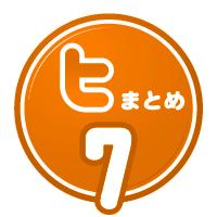 tw_h_07