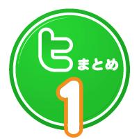 tw_y_01