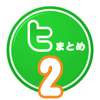 tw_y_02