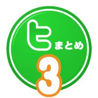 tw_y_03