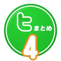tw_y_04