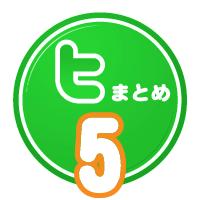 tw_y_05