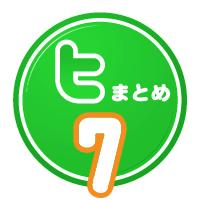 tw_y_07