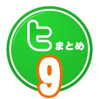 tw_y_09