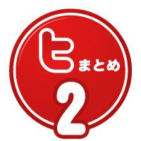 tw_z_02