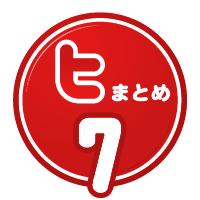 tw_z_07